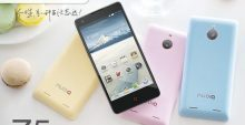 Review Spesifikasi ZTE Nubia Z5 Mini